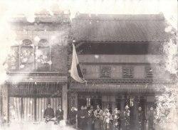 会津屋の歴史